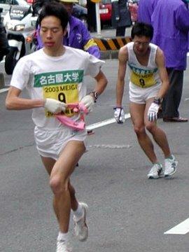 2003名岐駅伝