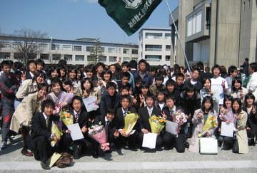 卒業式2008