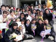 2006卒業式