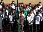 2008東海学生駅伝