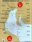 全日本コース図