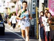 2001東海学生駅伝4区